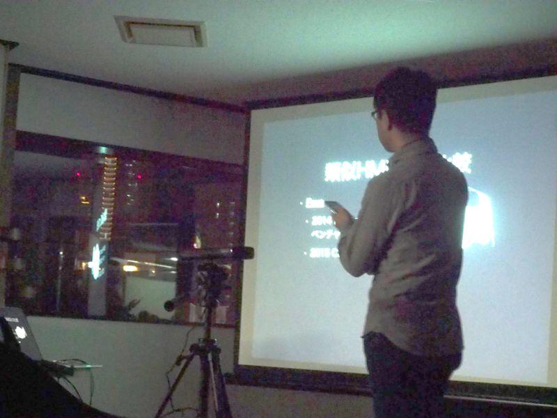 Oculus体験・勉強会「VRコンテンツ制作入門」山田