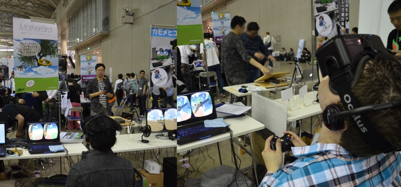 MotherBird 東京オッキューランド ニコニコ超会議2015