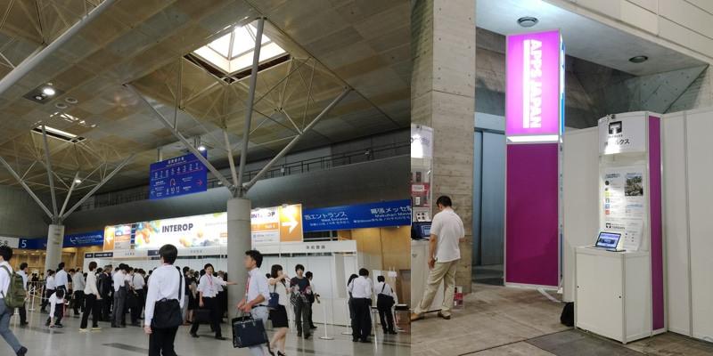 INTEROP APPS JAPAN 2015 株式会社トルクス