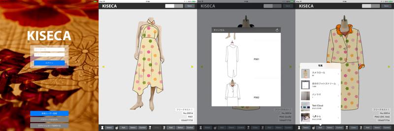 KISECA Images