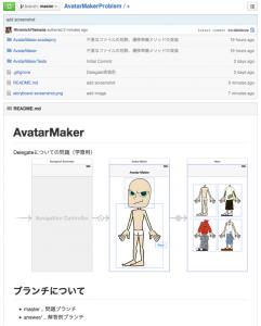 AvatarMaker - github