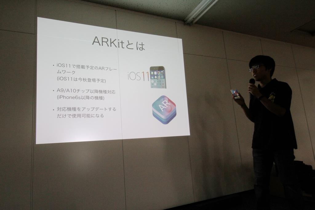 第1回 Unity勉強会 今井 ARKit