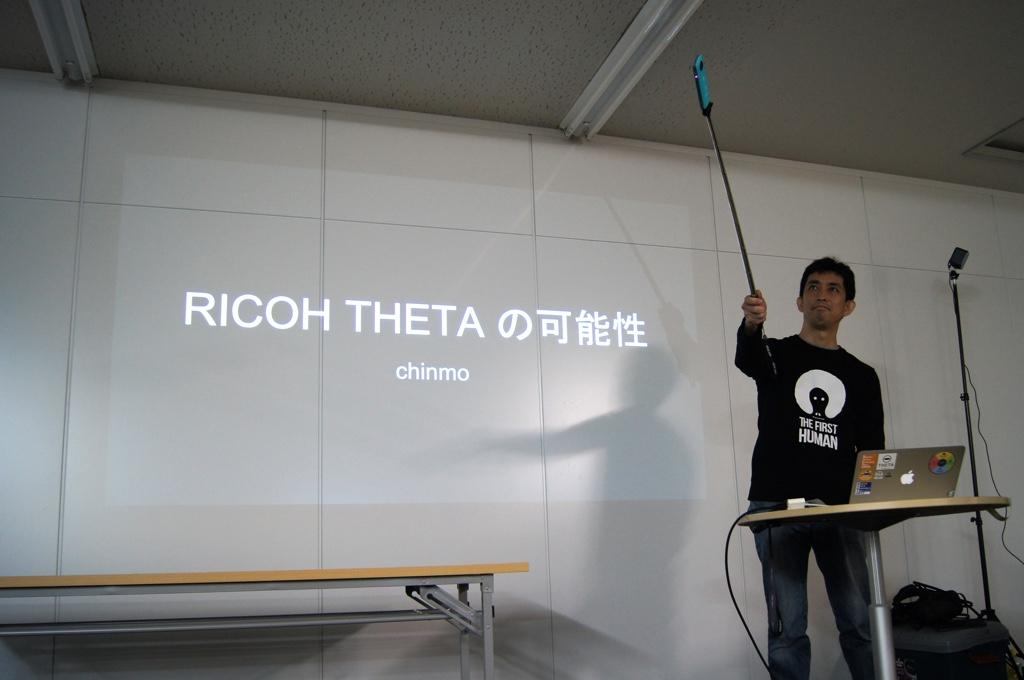 第2回 Unity勉強会 リコー 福田さん