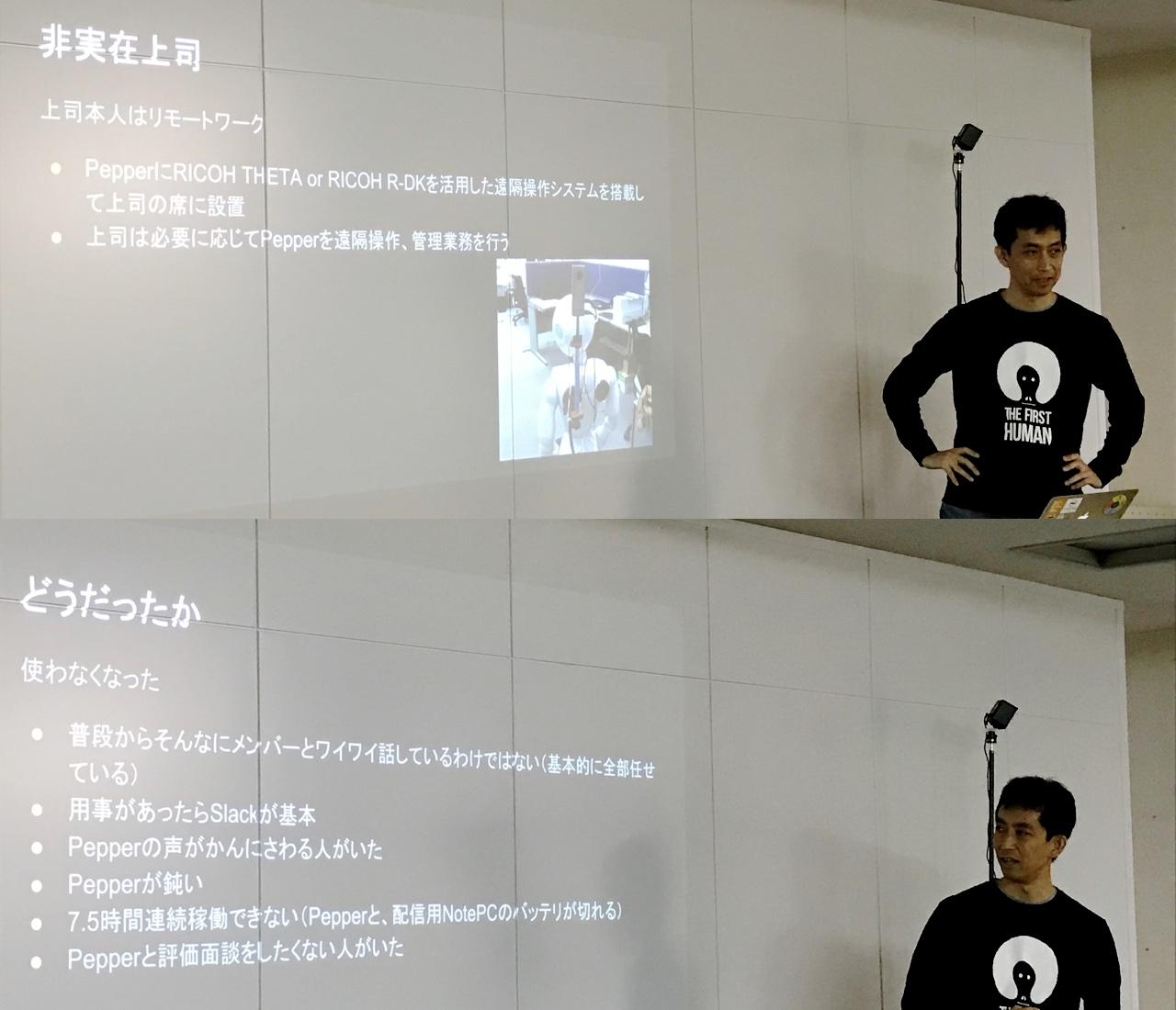 第2回 Unity勉強会 リコー 福田さん 非実在上司