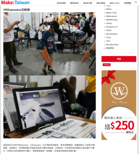 maker faire taipei 2018 vr dojos make taiwan