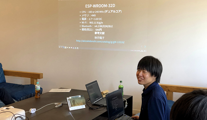 20190809 smcn matsue xrshimane esp32 higashihonzan