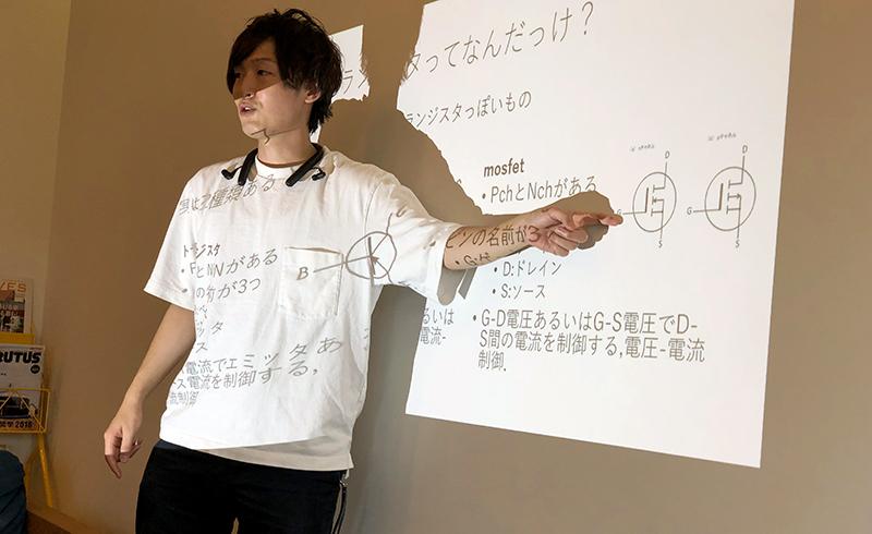 20190809 smcn matsue xrshimane 青山一真 gvs 電気刺激 higashihonzan