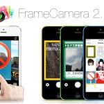 FrameCamera2.1