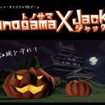 Tonosama X Jacks トノサマジャックス