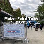 maker faire taipei 2018 vr dojos