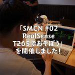 20190525 smcn matsue xrshimane
