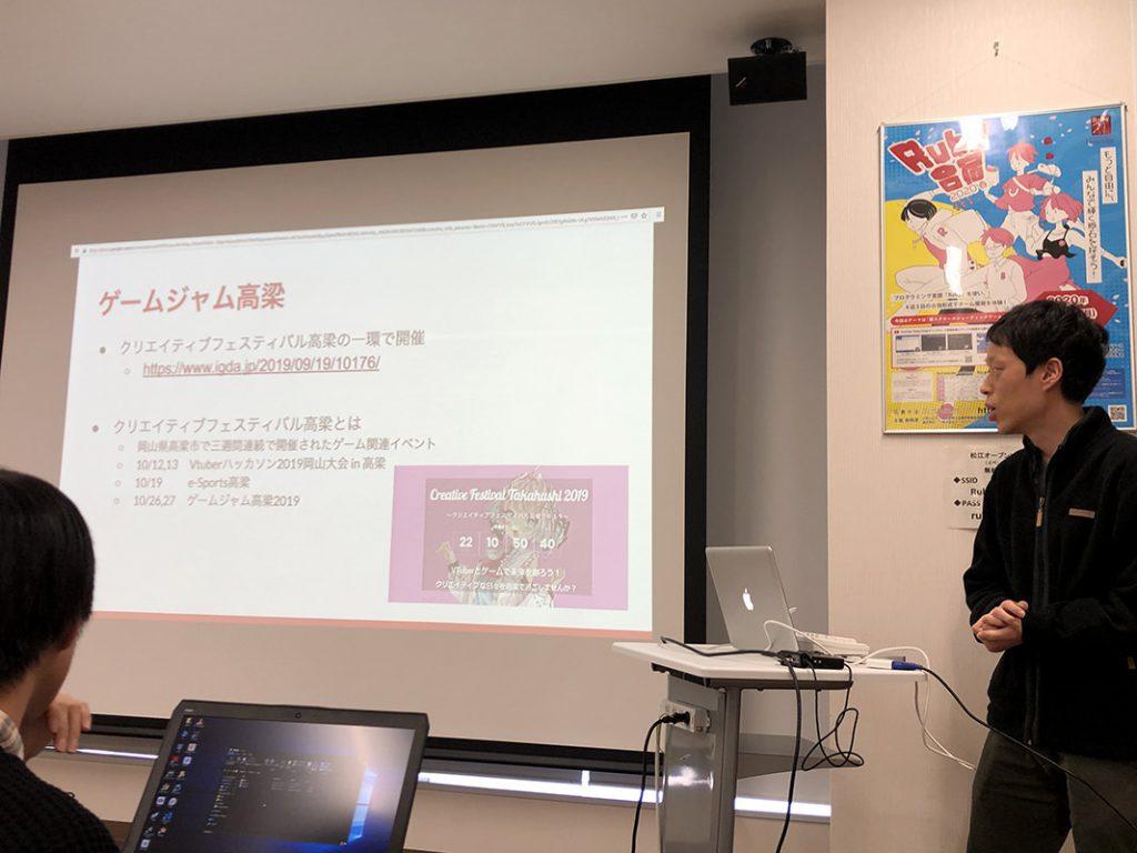 2020 smcn 05 xrshimane 地域おこしXR研究会 gamejam