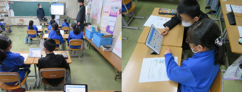 小学校 プログラミング授業 scratch